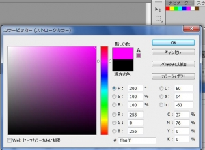 Photoshop CS6 スォッチ3